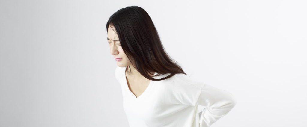 腰痛|福島市の桂はり・きゅう整骨院