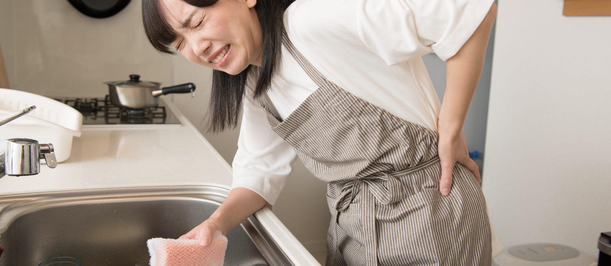 福島市で腰痛治療なら桂はり・きゅう整骨院